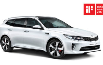 Kia Optima - DESIGN AWARD 2017